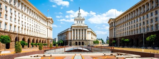 Welche Papiere müssen Sie bei der Einreise nach Bulgarien vorlegen?