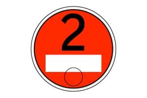 Schadstoffklasse 2: Alle Euro-2-Fahrzeuge erhalten die rote Umweltplakette.