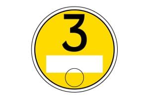 Gelbe Umweltplakette: Die Umweltplakette 3 in Gelb erlaubt es Ihnen, dort zu fahren, wo es durch ein entsprechendes Schild angezeigt wird.