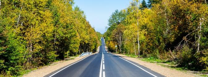 Straßenkuppe: Was ist das und welches Verhalten ist vorgeschrieben?